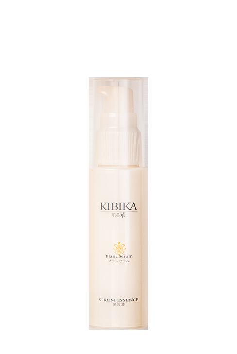 肌美華−KIBIKA−セラム美容液